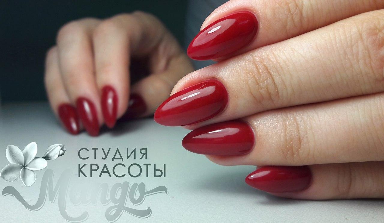 Лак На Короткие Ногти Фото