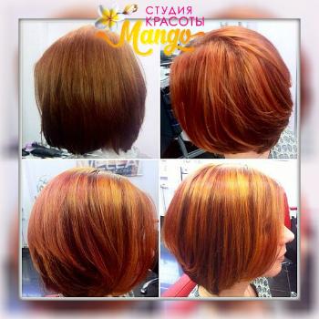 масло ши карите применение для волос