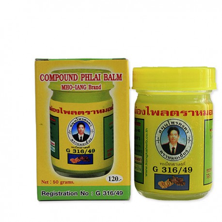 compound-phlai-balm.jpg